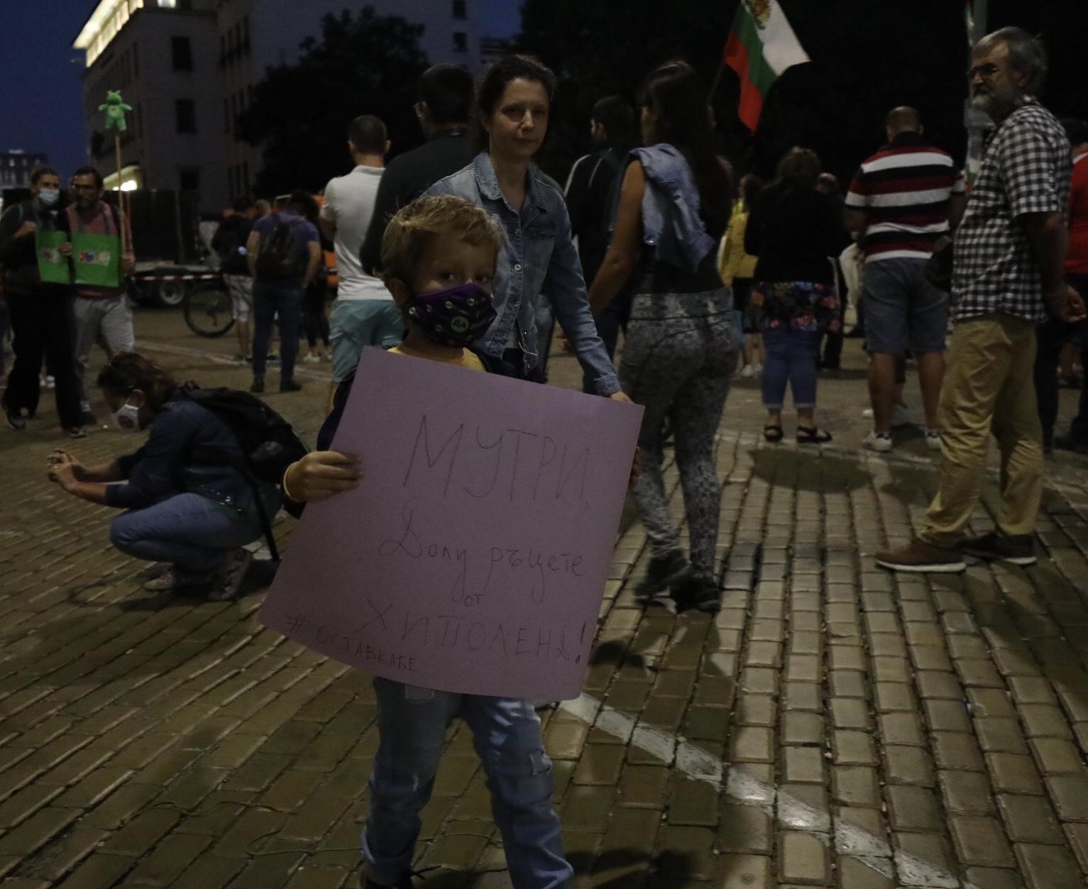 <p>Протести, ден 58</p>