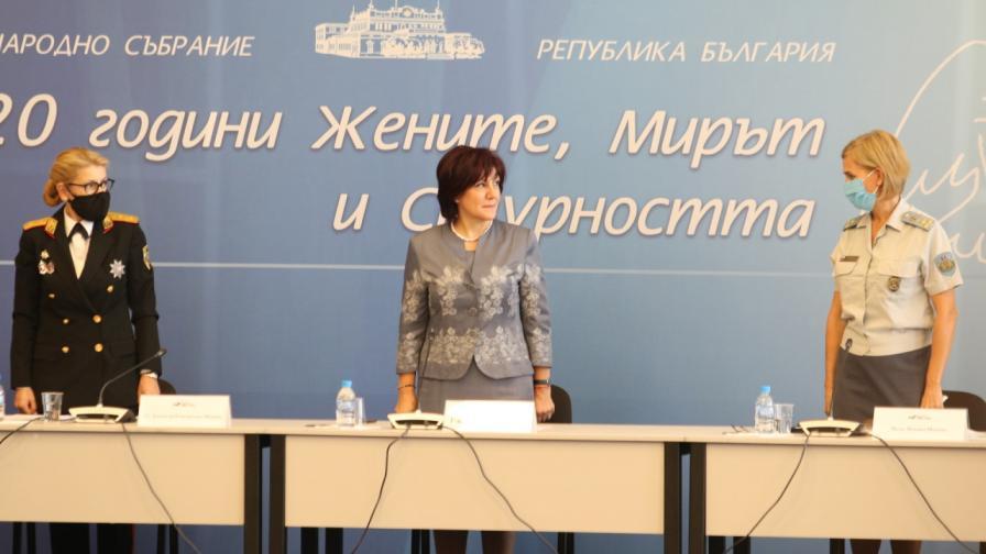 <p>Караянчева говори за жените в отбраната, цитира Рузвелт</p>