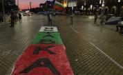 <p>Трето Велико народно въстание в Деня на Независимостта</p>