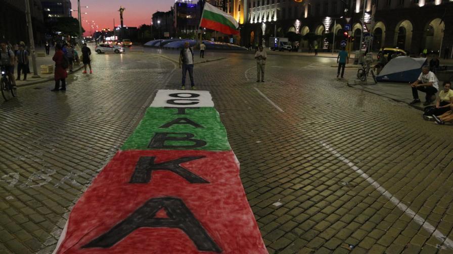 А тази вечер е 67-та поредна, в която се провежда антиправителствен протест в центъра на София