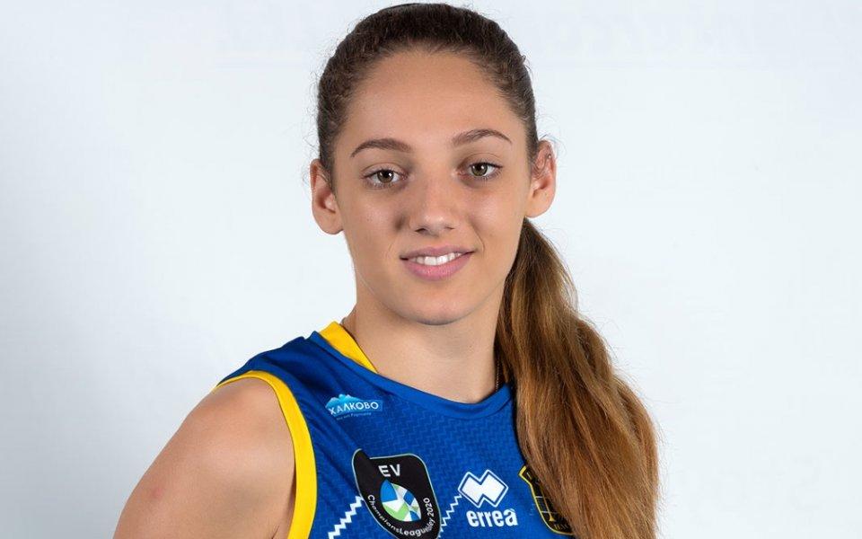 Волейболистка на Марица подписа със словенски тим