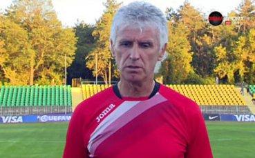 Иван Колев: Поздравявам играчите, че не загубиха концентрация