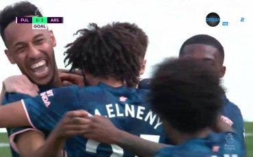 Обамеянг оформи класиката за Арсенал