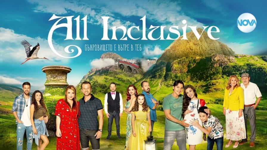 """Премиерата на """"All Inclusive"""" е безспорен лидер в петък вечер"""