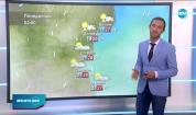 Прогноза за времето (13.09.2020 - обедна емисия)