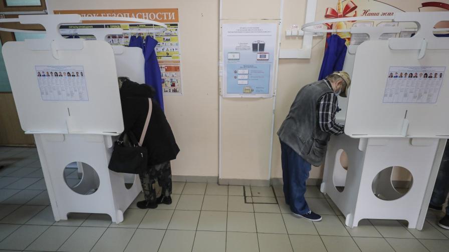 Какво се случи на изборите в Русия