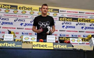 Тодор Неделев бе избран за най-добър играч на месец август