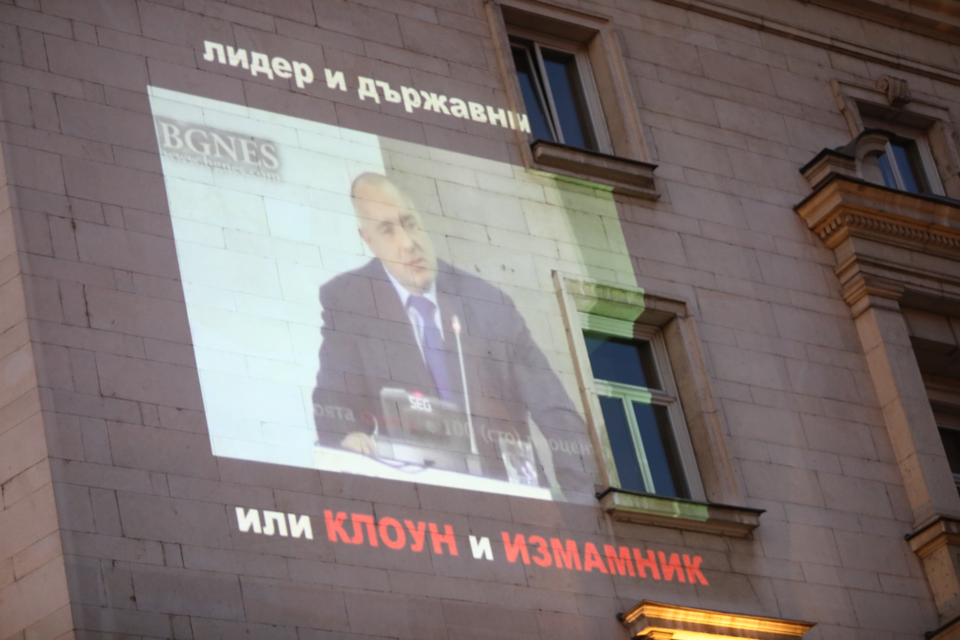 В 69-я ден на гражданското недоволство към властта, протестиращите в София пуснаха хартиени фенери над Министерски съвет.