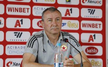 Добра новина за Стамен Белчев преди двубоя в Лига Европа