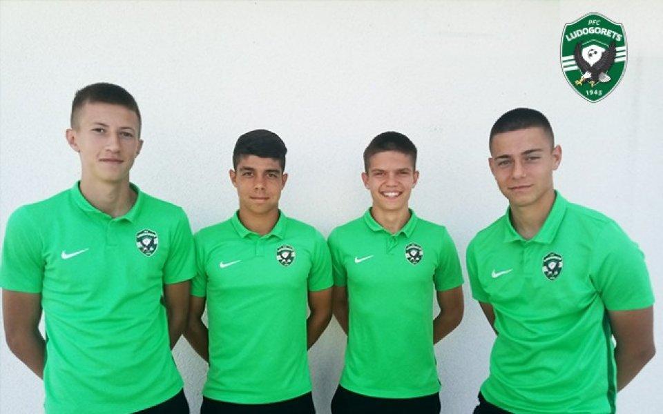 Лудогорец U16 с четирима национали