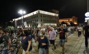 Ден 73 на протестите в София