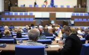 НС отхвърли предложението на свикване на Велико народно събрание