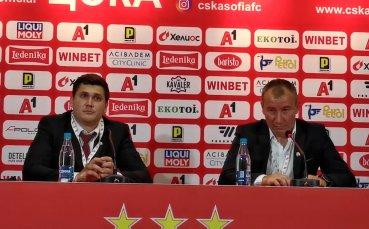 Белчев: Отборът спази тактическите указания, бяхме подготвени и за дузпи