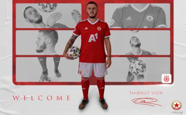 Гласят новия в ЦСКА за дебют срещу Б36 Торсхавн