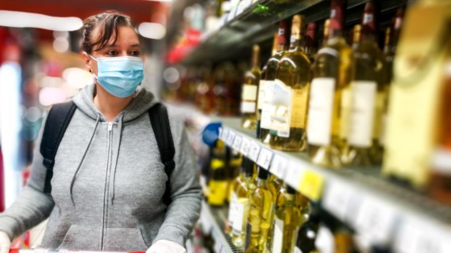 Защо забраниха алкохола по време на пандемия