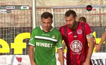 Локомотив София - Литекс 2:0 /репортаж/