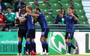 Дъжд от голове в първите мачове от сезона в Германия