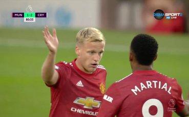 Ван де Беек с дебютен гол за Юнайтед
