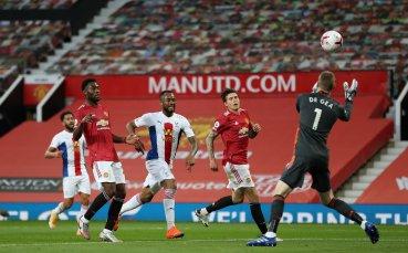 Кошмарен старт за Манчестър Юнайтед във Висшата лига