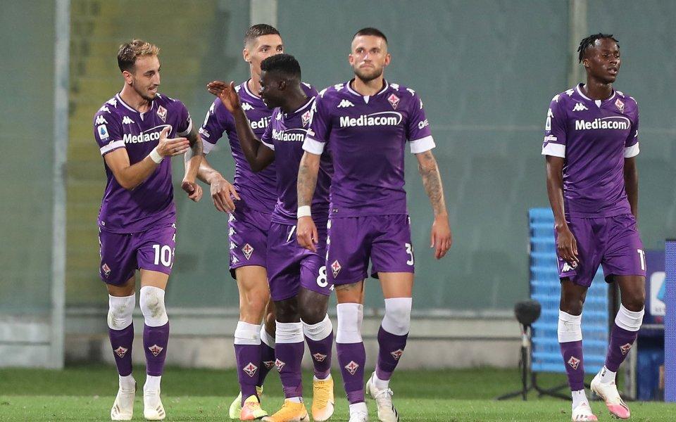 Фиорентина тръгна с минимален успех в Серия А