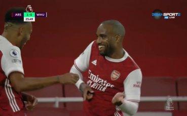 Арсенал - Уест Хем 1:1 /първо полувреме/