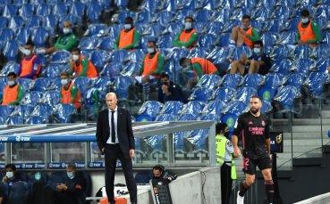 Зизу: Реал Мадрид загуби две точки в Сан Себастиан