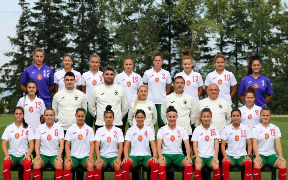 Женският национален отбор на България победи отбора на Люксембург с