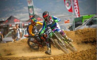 Много публика и оспорвани състезания по мотокрос на Гран При България в Благоевград