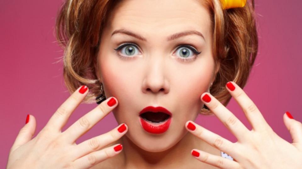 Новата мода - космати нокти