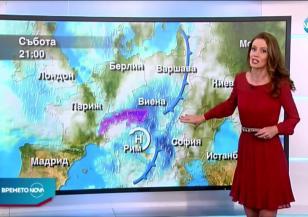 Прогноза за времето (22.09.2020 - следобедна емисия)