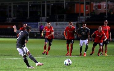 Юнайтед отстрани Лутън за Карабао къп след класика