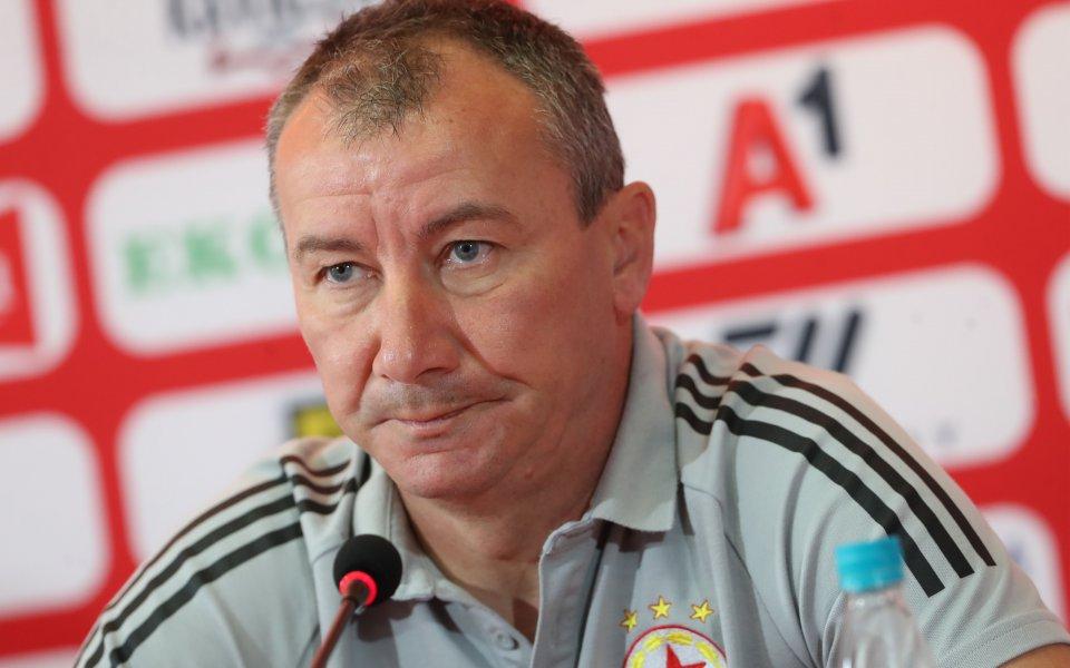 Наставникът на ЦСКА Стамен Белчев сподели очакванията за срещата с