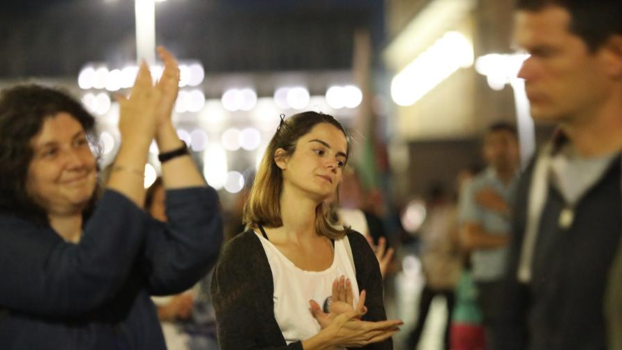 77-ма вечер на антиправителствени протести