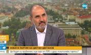Цветан Цветанов: При всички положения щях да напусна ГЕРБ