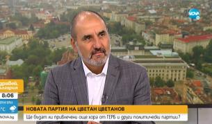 Цветан Цветанов: При всички положения щях да напусна ГЕРБ - България