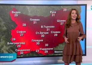 Прогноза за времето (25.09.2020 - обедна емисия)