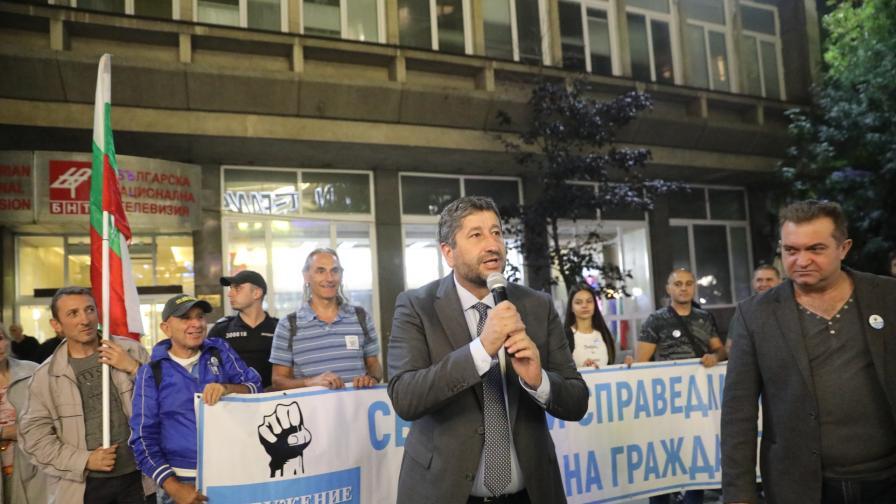 Антиправителствени протести за 79-а вечер в...
