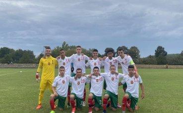Юношите до 16 години отстъпиха на Хърватия