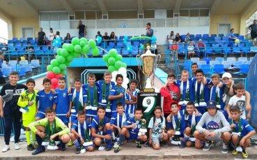 Шампионската купа на Лудогорец в Свищов за празника на града