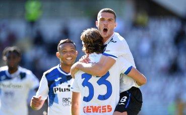 Аталанта записа първа победа за сезона в Серия А