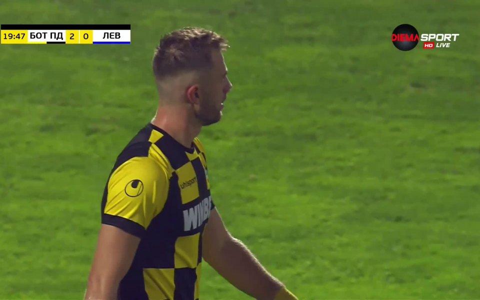 Ботев Пловдив вече води с 2:0 на Левски. Атанас Илиев
