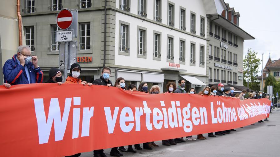 Швейцарците са против ограничаване на миграцията от ЕС