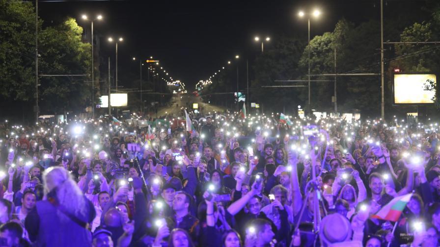 Митинг-концерт блокира