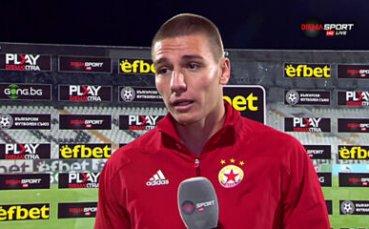 Антов призна, че ЦСКА е допуснал тъпи голове от Локо Пловдив
