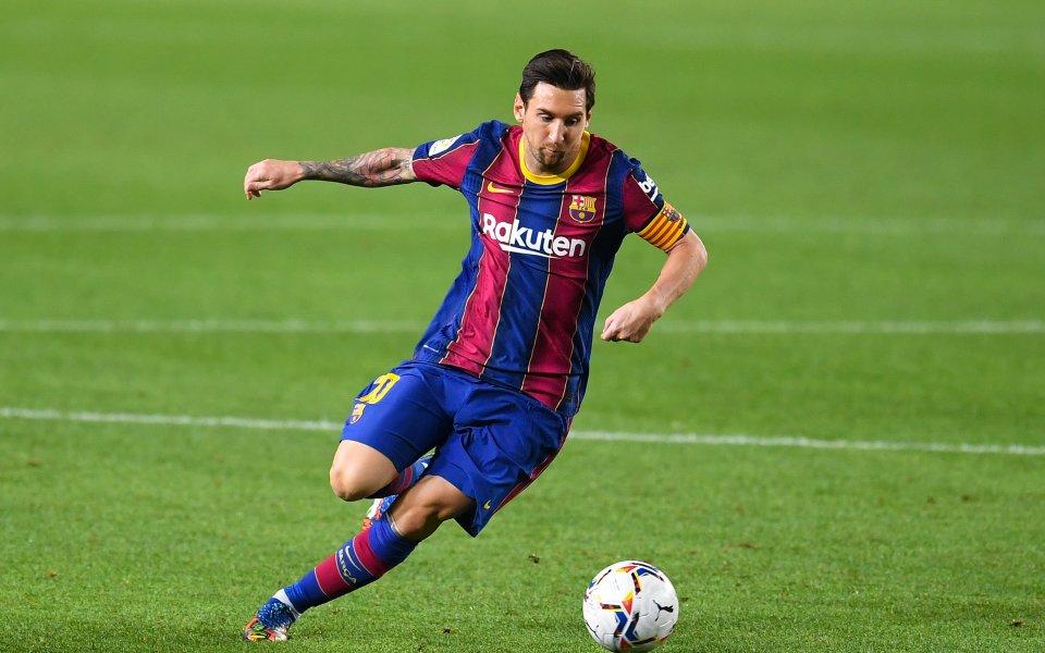 Лео Меси влезе в престижна класация на Ла Лига. С