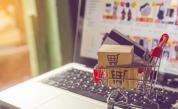 Как да предпазим от източване банковата си карта при онлайн пазаруване