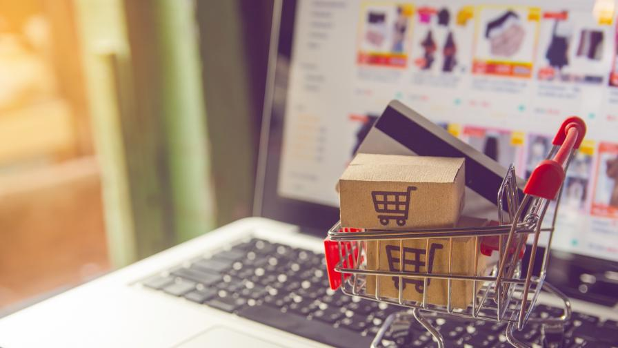 <p>Как да <strong>предпазим</strong>&nbsp;<strong>банковата си карта</strong>, когато пазаруваме <strong>онлайн</strong></p>