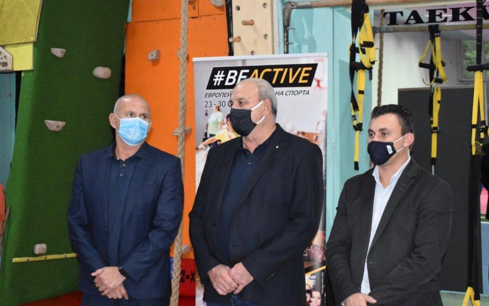 Перник се включи в инициативата #BeActive Европейска седмица на спорта
