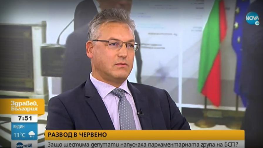Валери Жаблянов: ПГ на БСП няма думата в партията