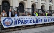 84 ден на недоволство – два протеста в София